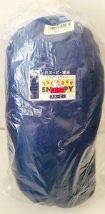 PEANUTS Snoopy Sleeping bag